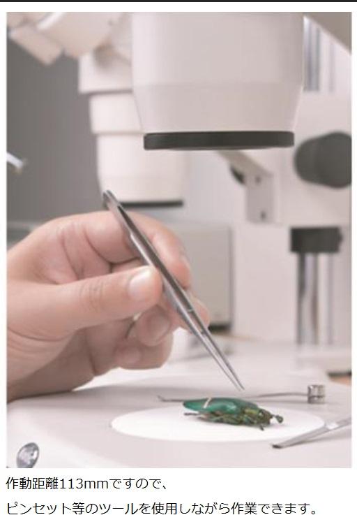 LEDズーム実体顕微鏡 双眼 7.5~50× SZM223B 3-6690-01