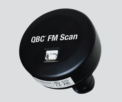顕微鏡用LED蛍光アダプタ(ParaLens Advance) 顕微鏡用カメラ 427500 3-3345-11