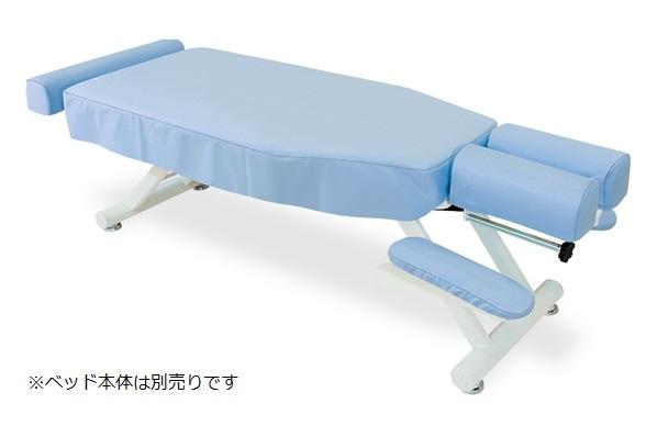 【代引き不可】高田ベッド  GSスリムベッド用綿製カバー  C-559  クリニック/病院/診察台/カバー
