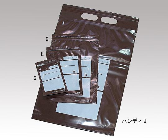 ユニパック(茶遮光) ハンディJ 100枚×10袋入