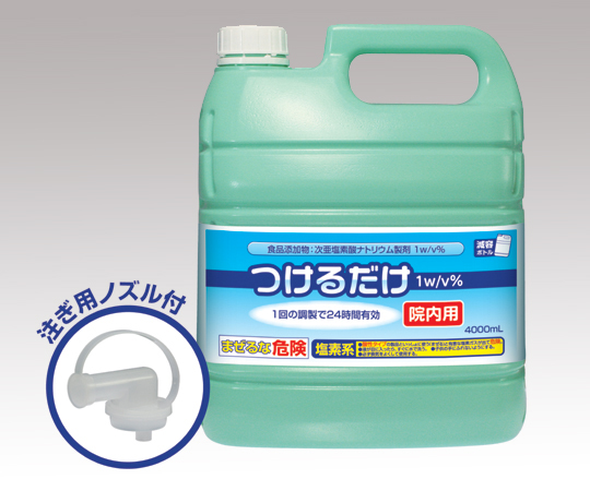 The following sub chlorine acid sodium preparations (tsukerudake) 1w/v % 4000 ml