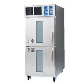 【代引き不可】福島工業株式会社 QBZ-232DCST2 W770×D1140(1252)×H1920mm ベーカリー機器 デュコンディショナー(2室独立制御)