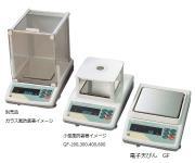 GF-8000 電子天びん 秤量8.1kg 最小表示0.1g 皿サイズ165×165 1-4032-20
