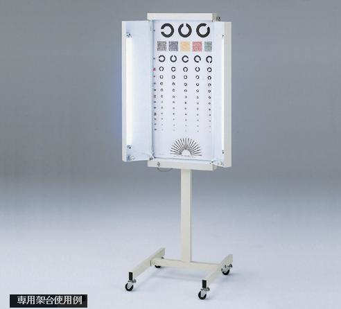 視力検査器 専用架台 405×500×1030~1850mm
