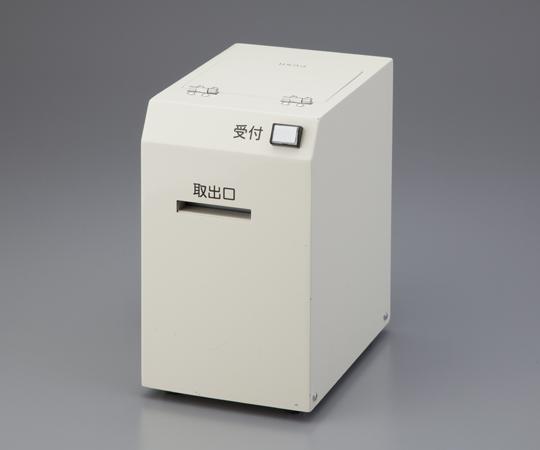 ボタン式受付番号発券機 RC-401A(1枚出し)