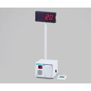 待受呼出・発券システム(順番くんL) JMU-100