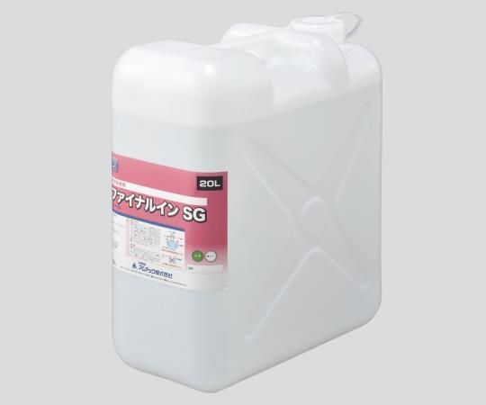 ファイナルインSG(潤滑防錆剤) 20L