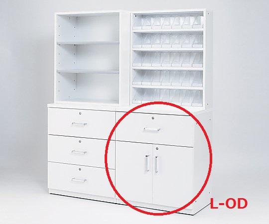 【代引き不可】ユニットメディラック L-OD 下段用 棚板×1枚・鍵×1個