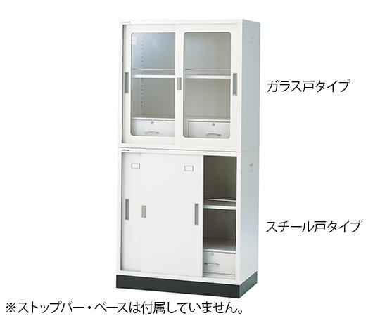 耐薬引違保管庫(引出し付)スチール戸 N-90DH・OW 0-4381-22