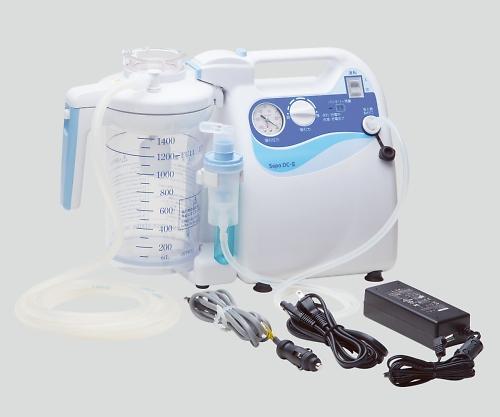 新鋭工業 小型吸引・吸入器セパDC-2(3電源対応) 吸引吸入器 吸引器付きネブライザー 高性能 多機能