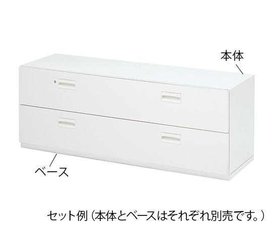 カテーテル収納庫 M1845-B1 ベース(M1845-205D用) 1797×427×50mm