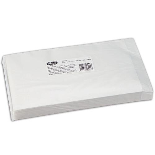 デリバリーパック 剥離 長3 100枚×5パック  TT-1   761-4514