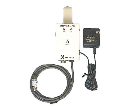 コールマット・コードレス  HCR 標準2P
