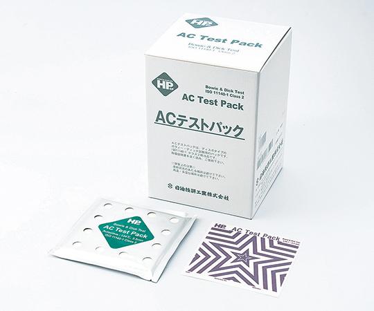 日油技研 ACテストパック Bowie&Dick式