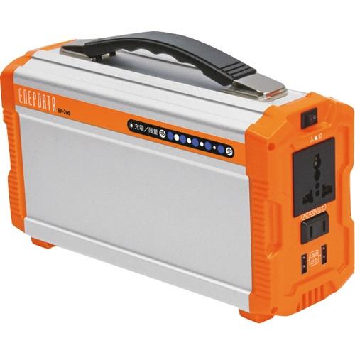クマザキエイム ポータブル蓄電池 ENEPORTA(エネポルタ) EP-200 1個