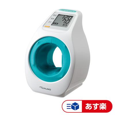 【あす楽】テルモ アームイン電子血圧計 ES-P2020ZZ 腕挿入式血圧計 P2020 【送料無料】 ワンプッシュ 測定 簡単 オートパワーオフ 連続使用可能 Terumo Arm-in electronic sphygmomanometer ES-P2020ZZ arm insertion type sphygmomanometer P2020