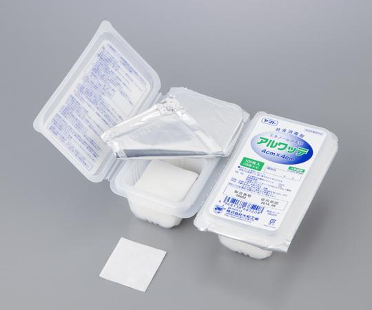 エタノール消毒綿(アルワッテ) 48パック入 カット綿サイズ(mm):40×40 1箱(100枚入/パック×48パック入)