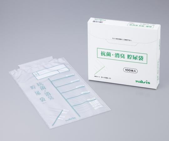 消臭抗菌貯尿袋(蓄尿袋)容量2500ml 100枚×10袋入(1000枚)