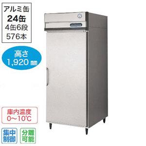 【代引き不可】福島工業株式会社 牛乳冷蔵庫 UMW-080RM6-RS 787L W770×D945×H1910mm 125kg