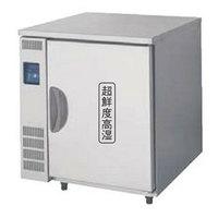 【代引き不可】福島工業株式会社 超鮮度高湿庫 UFD-080W3 236L W770×D800×H850mm 75kg