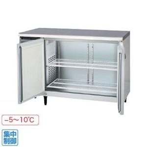 【代引き不可】福島工業株式会社 ヨコ型冷蔵庫 YRW-120RM2-F 316L W1200×D750×H800mm 85kg