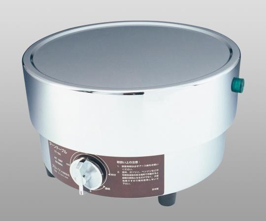 電動噴霧器(フォグマスタ) ターンテーブル