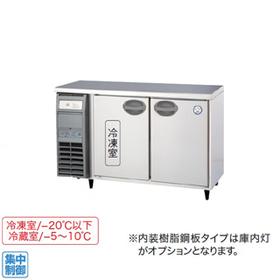 【代引き不可】福島工業株式会社 ヨコ型冷凍冷蔵庫 YRW-121PM2 冷凍室145L 冷凍室145L 冷蔵室140L 95kg W1200×D750×H800mm 95kg 冷蔵室140L 内装ステンレス鋼板, クラハシチョウ:c0eed38b --- m2cweb.com