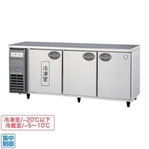 【代引き不可】福島工業株式会社 ヨコ型冷凍冷蔵庫 YRW-181PM2  冷凍室165L 冷蔵室347L W1800×D750×H800mm 115kg