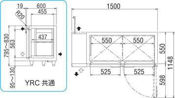 【代引き不可】福島工業株式会社 ヨコ型冷凍庫 YRC-152FE2 327L W1500×D600×H800mm 90kg 内装樹脂鋼板