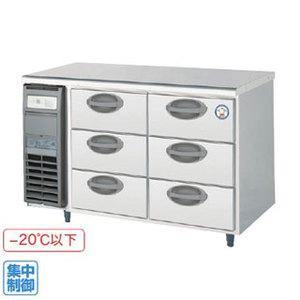 福島工業株式会社 ドロワーテーブル冷凍庫 YDC-126FM2 205L W1200×D600×H800mm 115kg