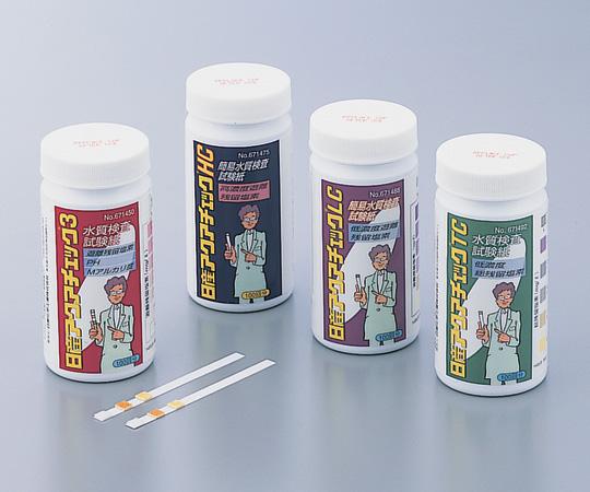 残留塩素試験紙 アクアチェックLC (測定項目:低濃度遊離残留塩素)