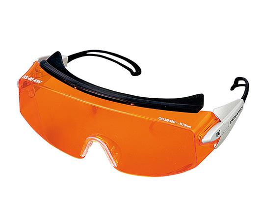 レーザー保護めがね 1-3805-03  RS-80 ARV 1眼式