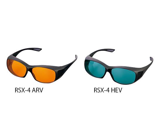 レーザー保護めがね 1-3804-03 RSX-4 ARV 2眼式