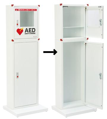 三和製作所(sanwa) AED収納ボックス スタンド式 101-234 【送料無料】【代引き不可】