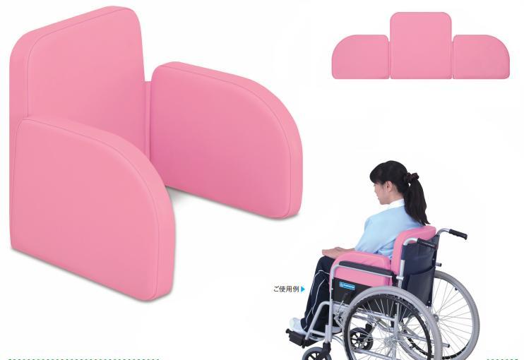 【法人限定販売】高田ベッド TB-1430 タイカンクッション 車椅子クッション【代引不可】