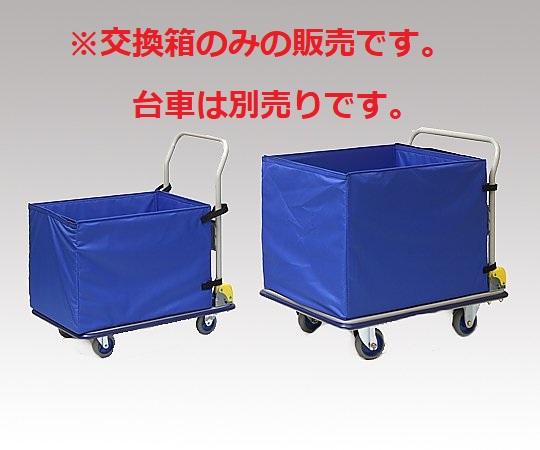 交換用箱(完全収納ボックス台車 NHT-307E用)