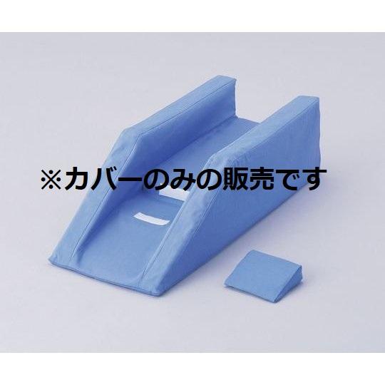 ブラウン架台(分離タイプ)セパレート専用カバーのみ 1枚入(交換用)