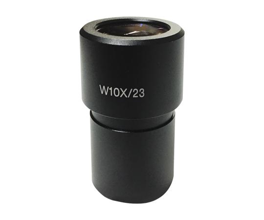 LEDズーム実体顕微鏡用 目盛付接眼レンズ 0.1mm/14mm MEP0114 3-6690-11