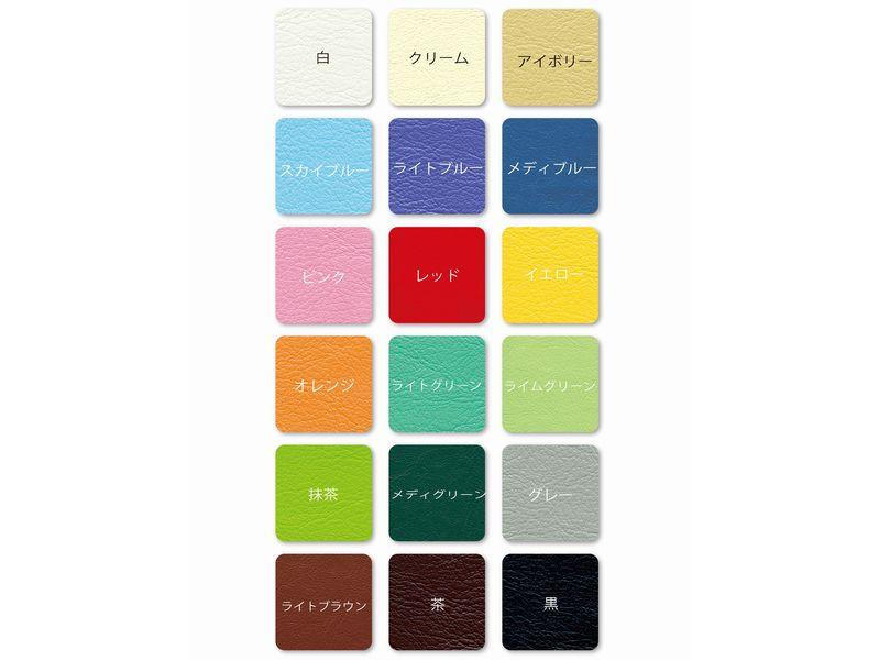 【法人限定販売】高田ベッド 18色のカラーとサイズが選べるマッサージベッド  GSイージーベッド  TB-605  病院/クリニック【代引不可】