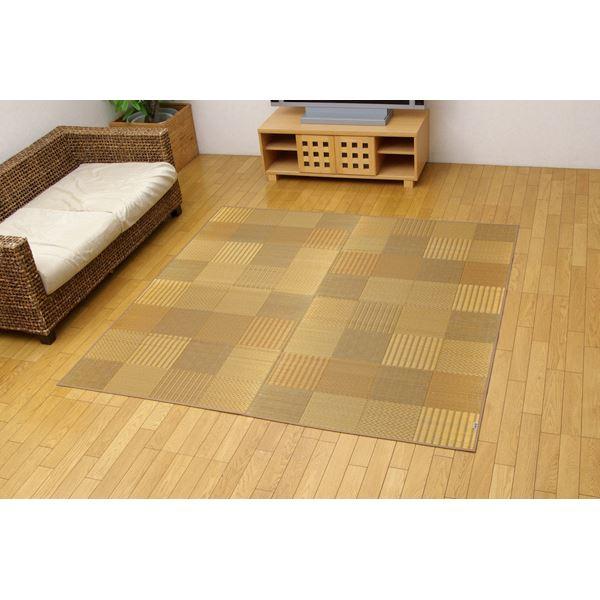 純国産 袋織い草ラグカーペット 『京刺子』 ベージュ 約191×191cm
