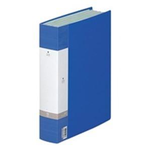 (業務用20セット) LIHITLAB クリアブック/クリアファイル リクエスト 【A4/タテ型】 固定式 100ポケット G3205-8 青