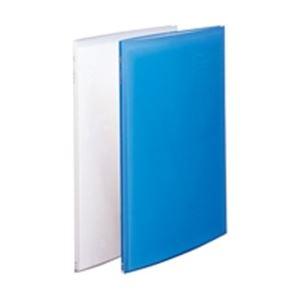 (業務用10セット) LIHITLAB クリアファイル/ポケットファイル 【A2/タテ型】 20ポケット 固定式 G3117-8 ブルー