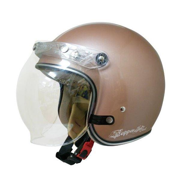 ダムトラックス(DAMMTRAX) ジェットヘルメット フラッパージェットネクスト P.BROWN
