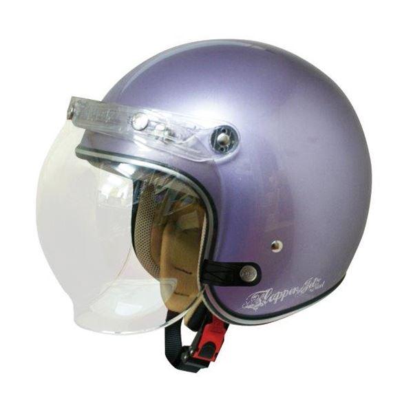 ダムトラックス(DAMMTRAX) ジェットヘルメット フラッパージェットネクスト P.PURPLE