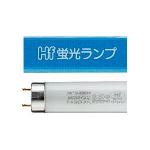 (まとめ)Hf蛍光ランプ ルピカライン 32形 昼光色×25本
