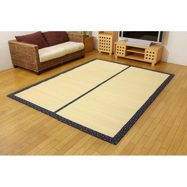 ひんやりラグカーペット 『Fしぐれ』 ブルー 約191×250cm(中材:ウレタン)