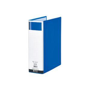 (業務用30セット)ジョインテックス パイプ式ファイル両開きSE青 D178J-BL