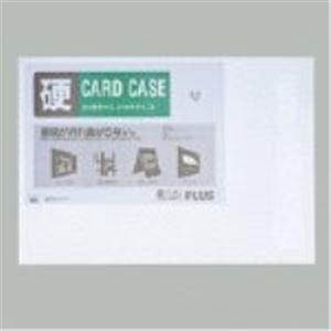 (業務用3セット)プラス カードケース ハード PC-201C A1