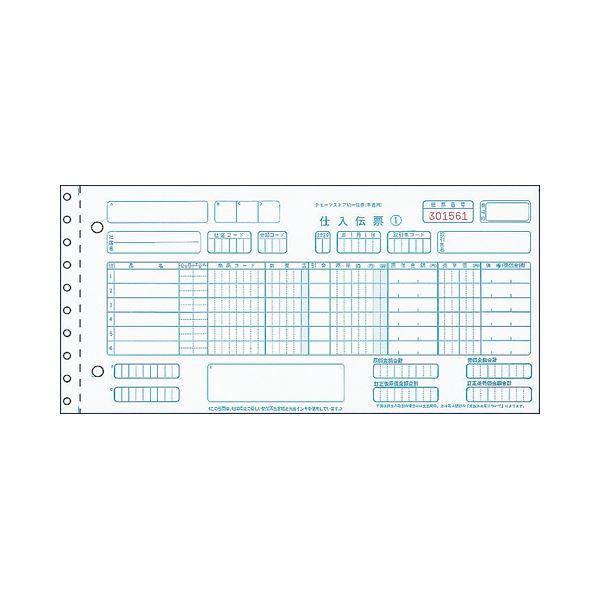 ヒサゴ 製本伝票 BP1704 1箱