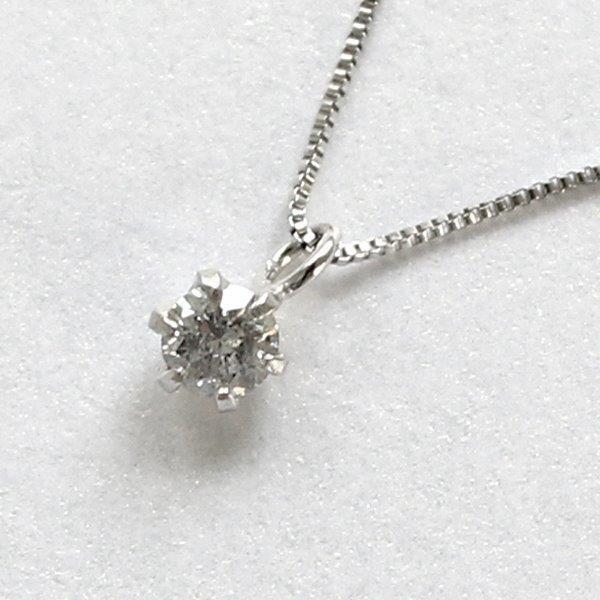 10金ホワイトゴールド 0.1ct 一粒石 ダイヤモンド 6爪 ペンダント ネックレス【代引不可】